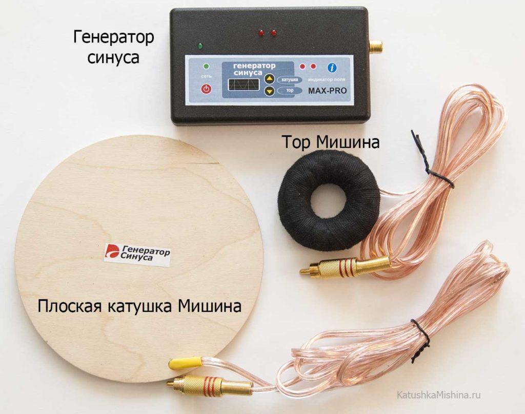 Лечебный диск Мишина